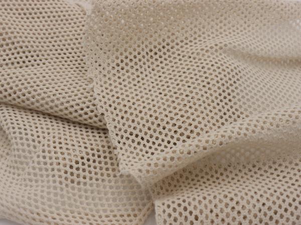 Netzstoff Bio-Baumwolle Rest 45 cm